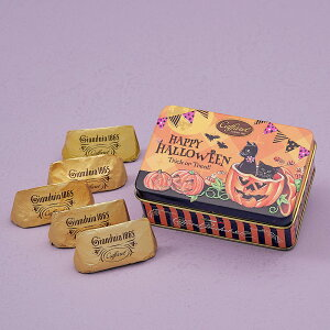 カファレル Caffarel ハロウィン・ジャンドゥーヤ 黒猫&かぼちゃ缶 チョコレート 5粒入り ブランド袋付【880508】[5400円以上で送料無料]