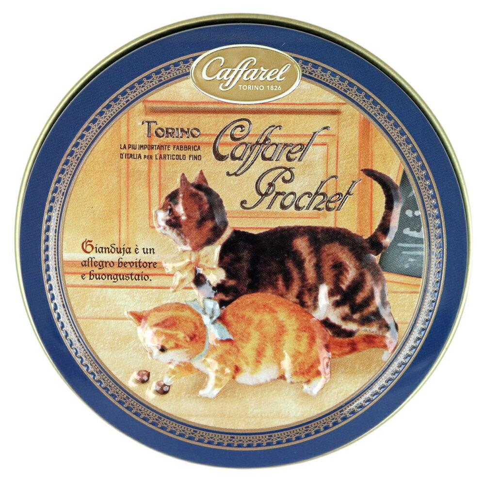 [5000円以上で送料無料] カファレル Caffarel チョコラティーノ缶 ネコ チョコレート ブランド袋付き 【105785】