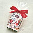 [5400円以上で送料無料][クリスマス] カファレル Caffarel ピッコロナターレ チョコレートアソート 3粒入り 袋付き【8…