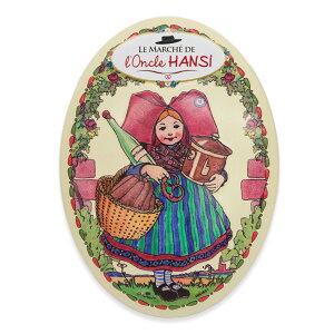 母の日 オンクル・アンシ Oncle HANSI オーバル小缶 ドラジェ入り【880281】[5400円以上で送料無料]