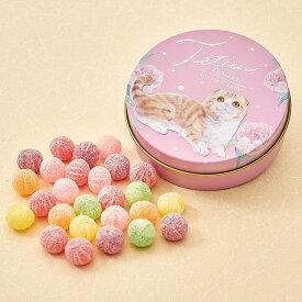 テチカ TETICA てまりキャンディ缶 スコティッシュフォールド【880360】[5400円以上で送料無料]