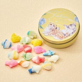 テチカ TETICA おさかなキャンディ缶 スコティッシュフォールド&アメリカン・ショートヘア【880362】[5400円以上で送料無料]