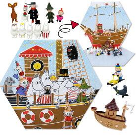 [送料無料] ムーミン Moomin フィギュア ムーミンボート クリスマス アドベントカレンダー【105434】