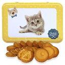 [5400円以上で送料無料] ラ・トリニテーヌ 子猫 イエロー缶 (キャッツ・ミニヨン)ネコ ガレット・パレット詰め合わせ…