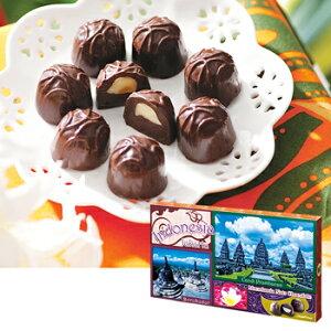 [5400円以上で送料無料] バリ・インドネシアお土産 | インドネシア マカデミアナッツチョコレート 1箱【206068】