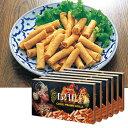 [送料無料] バリ・インドネシアお土産 | バリ チリプラウンロール 6箱セット【186086】