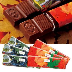 [5400円以上で送料無料] カナダお土産 | アイスワイン・メープルシロップチョコレートバー2種 6本セット【192068】