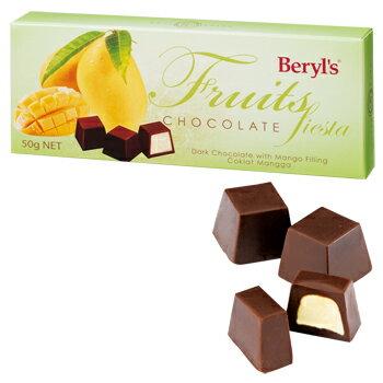 [5000円以上で送料無料] マレーシアお土産 | マンゴー チョコレート 10箱セット【186068】