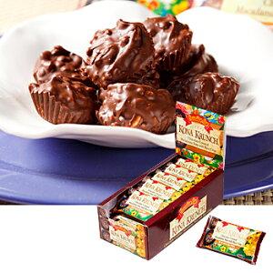 [送料無料] ハワイお土産 | ハワイアンサン マカデミアナッツチョコレート ミニパック 1箱18袋入り【203042】
