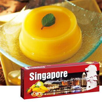 [5000円以上で送料無料] シンガポールお土産 | シンガポール マンゴープリン【176056】