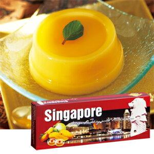 [5400円以上で送料無料]シンガポールお土産 ? シンガポール マンゴープリン【196065】
