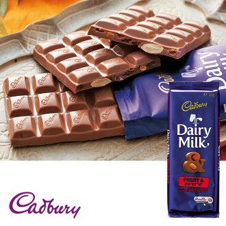 澳大利亚给的礼物|1张CAD巴里每天牛奶巧克力水果&坚果(海外澳大利亚给的礼物土特产)