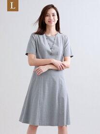 [Rakuten Fashion]【SALE/48%OFF】【L】【セットアップ対応】【美シリーズ】トリアセルクスワンピース TRANS WORK(大きいサイズ) サンヨー エルサイズ ワンピース シャツワンピース グレー ネイビー【RBA_E】【送料無料】