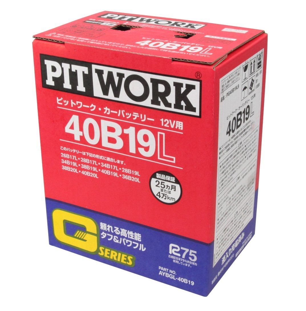 <Gシリーズ>PITWORK ( ピットワーク ) 日産純正 国産車バッテリー 40B19L (1個)
