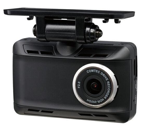 【即納】COMTEC コムテック GPS搭載!高性能ドライブレコーダー HDR-352GHP【シリーズ最高峰のフルスペックモデル!駐車監視機能搭載!安心の日本製!】