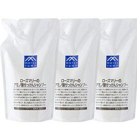 【3個セット/詰替用】M-mark ローズマリーのアミノ酸せっけんシャンプー 詰替用550mL×3個
