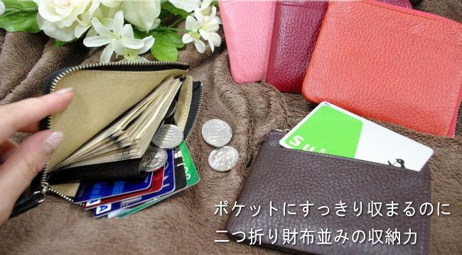 【Saint Mode】小銭入 二つ折りのお札とカードが収納できる小銭入れ L型ファスナー・外ポケット付コインケース 【autumn_D1810】