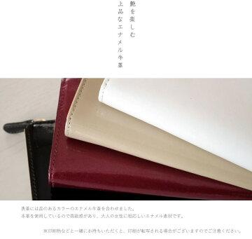 【SaintMode】【財布】長財布レディース艶やかで品のあるカラーのエナメル革ロングウォレットL型ファスナー