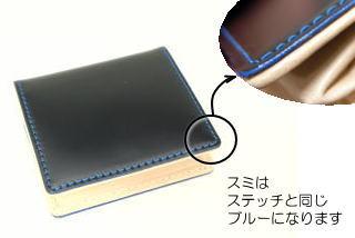 【SaintModeCORDOVAN】新喜皮革財布【小銭入】日本で唯一のコードバンタンナー・新喜皮革社製コードバン(馬尻革)×本ヌメ革BOX型小銭入