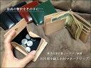 マネークリップ(薄型財布)/新喜皮革社製コードバン(馬尻革)×本ヌメ革 BOX型小銭入れ付札ばさみ 10P03Dec16