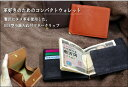 【J.cuir】財布 マネークリップ(薄型財布)/ヌメ革 BOX型小銭入れ付札ばさみ 【autumn_D1810】