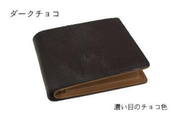 二つ折り財布【送料無料】英国トーマス社製ブライドルレザー×ヌメ革二つ折り財布(ボックス型小銭入れ付)10P05Sep15
