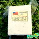 【業務用】【大容量】【セミハード】アメリカ モントレー ジャック チーズ(MONTEREY JACK CHEESE) 1kgカット(1000g以…