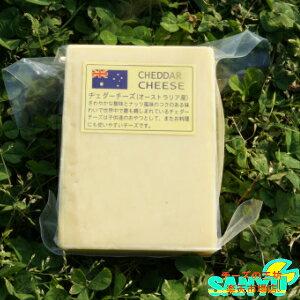 【業務用】【セミハード】【大容量】オーストラリア ホワイト チェダー チーズ(Cheddar Cheese) 1kgカット(1000g以上お届け)