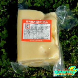 【あす楽】【AOC】【チーズフォンデュ】【業務用】【セミハード】【大容量】スイス エメンタール チーズ(Emmental Cheese) 1kgカット(1000g以上お届け)