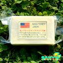 【業務用】【大容量】【セミハード】アメリカ モントレー ジャック チーズ(MONTEREY JACK CHEESE) 200gカット(200g以…