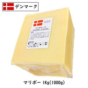 マリボー チーズ 1kgカット(1000g以上お届け)(Maribo Cheese)【業務用】【本場 デンマーク産】【大容量】【セミハード】
