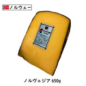 [ノルウェーフェア]ノルウェー ノルベジアチーズ650gカット(650g以上お届け)(Norvegia cheese) 【業務用】【北欧】【セミハード】【9ヵ月熟成】