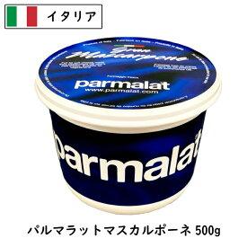 [あす楽]イタリア パルマラット マスカルポ−ネ チーズ500g(parmalat)(Mascarpone Cheese)【ティラミス】【業務用】【大容量】【フレッシュ】