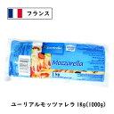 フランス産 ユーリアル モッツァレラ シリンダー 1kg(1000g)【のびるチーズ】【ハットグ・チーズドック】【チーズ…
