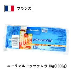 【あす楽】フランス産 ユーリアル モッツァレラ シリンダー 1kg(1000g)【のびるチーズ】【ハットグ・チーズドック】【チーズダッカルビ】【冷凍品】【冷蔵混載不可】