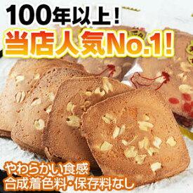 鶏卵落花生せんべい【山盛りセット】なんとぎっしり100枚(2枚x50袋)♪九州久留米名物♪ 【送料無料】当店一番人気目玉品♪