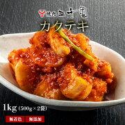 キムチ白菜キムチ三千里1Kgおすすめ本場韓国韓国料理焼肉焼肉屋手作りおかず美味しいおつまみご飯のお供漬物旨辛辛い発酵熟成健康食品韓国家庭料理うまい旨い自家製焼肉三千里