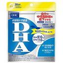 DHC DHA30日分 120粒 中性脂肪 サプリメント 送料無料 dhc EPA DHA オメガ3 補助 サプリメント 人気 ランキング サプ…