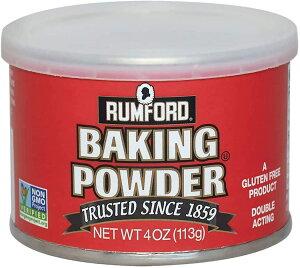 ラムフォード ベーキングパウダー 114g 送料無料 菓子材料 パン材料 アルミフリー アルミニウムフリー ケーキ クッキー お菓子 材料 焼き菓子 揚げ衣 蒸しパン