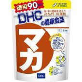DHCディーエイチシーマカ徳用90日分270粒送料無料