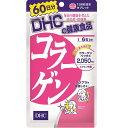 DHC コラーゲン60日分 サプリメント 送料無料