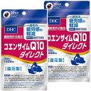 DHC コエンザイムQ10ダイレクト 30日分×2個セット サプリメント 疲労 ストレス 健康 送料無料