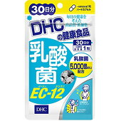 DHC乳酸菌30日分送料無料