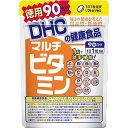 DHC マルチビタミン 徳用90日分 送料無料