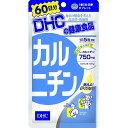 DHC カルニチン 60日分 サプリメント 健康 送料無料