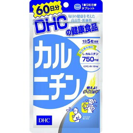 DHC カルニチン 60日分 サプリメント 健康 送料無料 サプリメント 健康 送料無料 Lカルニチン ダイエット サプリ 健康 燃焼 維持