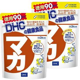 DHC マカ徳用 90日分×2個セット 送料無料 dhc ガラナ 亜鉛 セレン サプリメント タブレット 健康食品 人気 ランキング サプリ 即納 送料無料 ビタミン ミネラル アミノ酸 ダイエット 仕事 アブラナ 運動 女性 男性