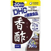 DHC香酢30日分送料無料