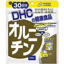 DHC オルニチン 30日分 サプリメント 健康食品 送料無料
