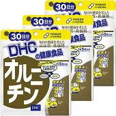 DHCオルニチン30日分×3個セット送料無料